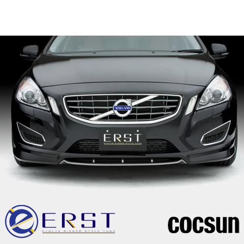 ボルボ フロントリップスポイラー/ フロントアンダースポイラー センターフラップ付 V60 FB型 ERST エアスト/ ERST エアスト, Meihua:0fd28433 --- vidaperpetua.com.br