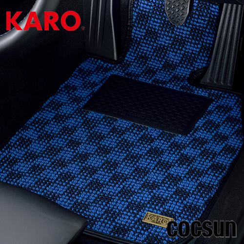 ボルボ VOLVO カスタムパーツ フロアマット 正規認証品!新規格 XC70 BB型 右ハンドル車用 4ピース 2606 カロ 2ライン お得セット フラクシー 1台分 KARO