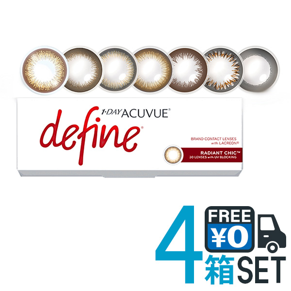 1bee4ee073d 1day acuvue define 4 boxes (define) ( 1 box 30 pieces ) 1 day disposable  contact lenses 1day acuvue define