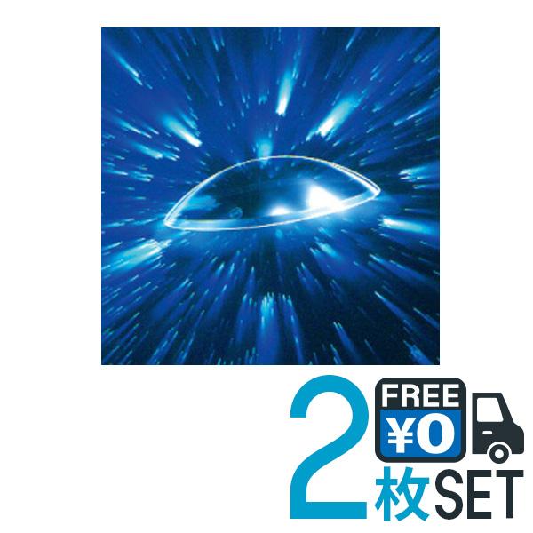 【送料無料】 メニコンZ 2枚セット ハードコンタクトレンズ両眼分(レンズ2枚) ハードコンタクトレンズ 【クリアコンタクト】メニコンZ