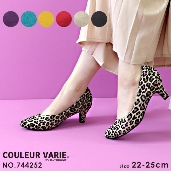パンプス 幅広 甲高 外反母趾 甲深 ポインテッドトゥ レディース 女性用 歩きやすい ブランド COULEUR VARIE 744252 靴 蒸れない におわない底 におわない