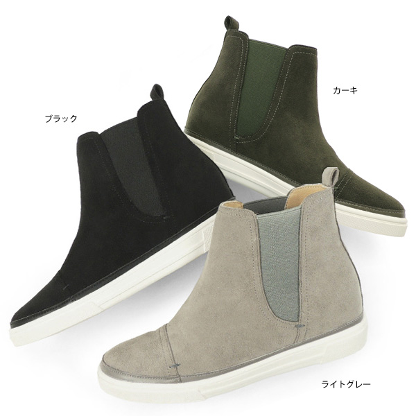 6c810059b8f57 couleur varie  No.578258 Kroll Barrie said Gore sneaker boots (ladies  women s shoes platform women s simple sneakers slip-on rubber ankle boots)  10P24Oct15 ...