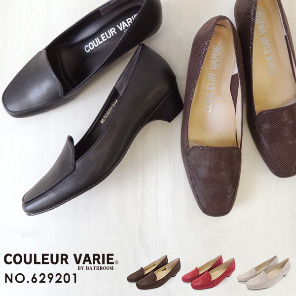 パンプス 幅広 甲高 外反母趾 甲深 スクエアトゥ ローヒール レディース 女性用 日本製 神戸靴 蒸れない におわない ブランド COULEUR VARIE 629201