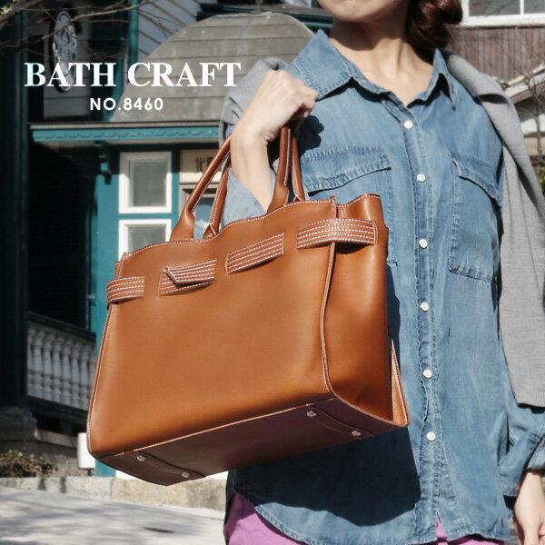 バスクラフト ショルダーバッグ トートバッグ レディース 女性用  鞄 ブランド バスクラフト BATH CRAFT No.8460