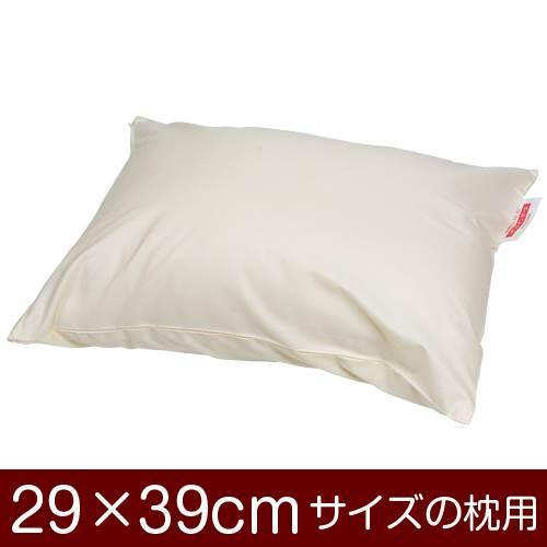 メール便 送料無料 日本製 国産 枕カバー 枕 お買得 まくら カバー 29×39cm ぶつぬいロック仕上げ 29 ファスナー式 まくらカバー 超特価 39 サイズ 無地 cm ×