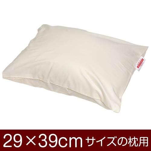 メール便 送料無料 日本製 国産 枕カバー 枕 まくら カバー 29×39cm 39 封筒式 cm × 29 サイズ ついに入荷 無地 まくらカバー 交換無料
