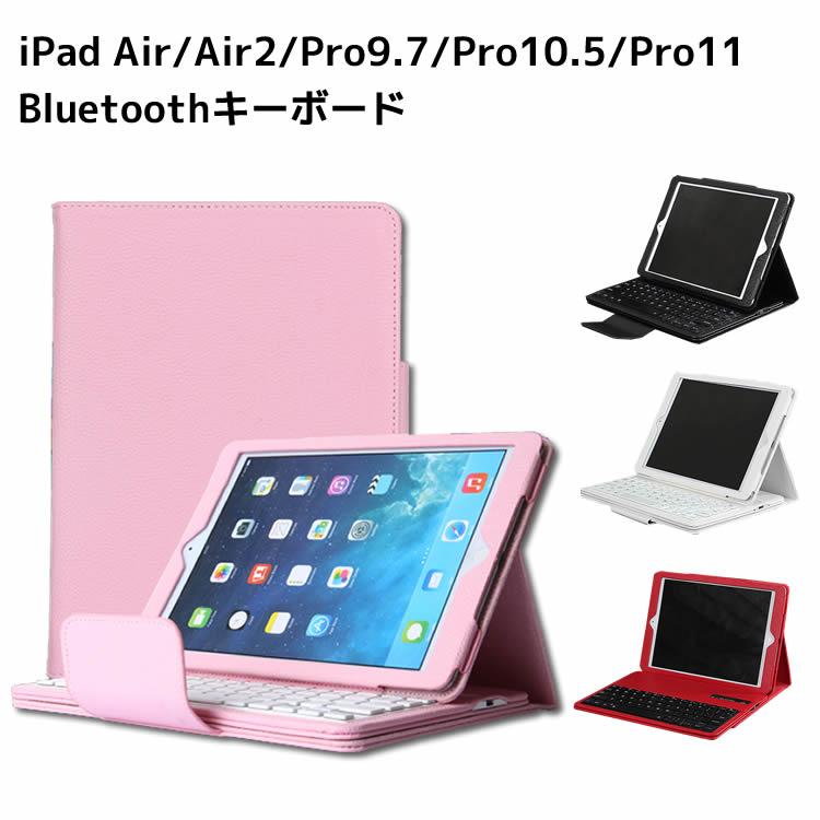 iPad Air/iPad Air2/iPad Pro9 7/iPad Pro10 5/iPad Pro 11 wireless Bluetooth  keyboard case stands multi-function desorption-type iPad bluetooth keyboard