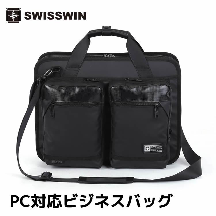 SWISSWIN ビジネスバッグ | 14インチワイド 多ポケットタイプ A4書類収納可 出張もできる大容量 メンズ パソコンバッグ ビジネスバック PCバッグ マルチビジネスバッグ SW08961