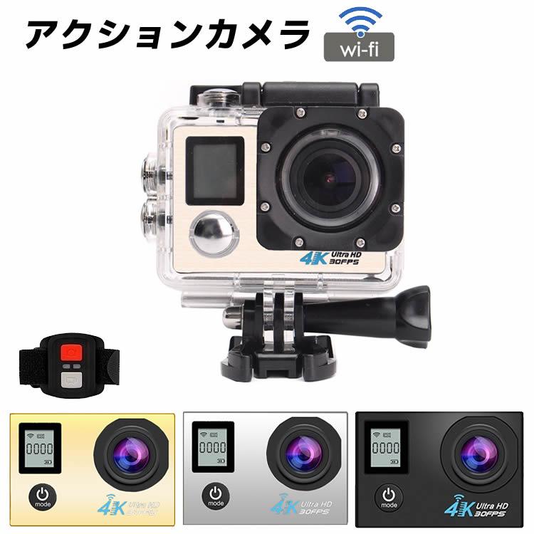 アクションカメラ スポーツ カメラ 4K WIFI搭載 液晶ディスプレイ HD 110度広角レンズ 30m 防水 極限運動記録 1200万画素 2.0インチ リモコンバイクや自転車/カート/車に取り付け可 空撮、水泳、スポーツに最適