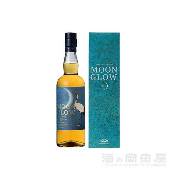 MOON GLOW ムーングロウ First Releaseジャパニーズクラフトウイスキー ウィスキー 高級 ラッピング無料贈り物 プレゼント 宅飲み 御歳暮 ハロウィン
