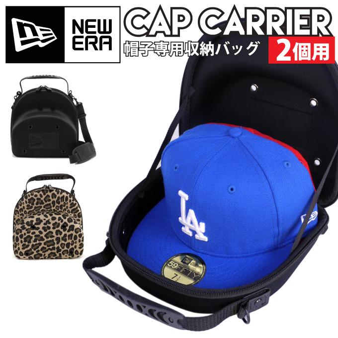 キャップキャリアーNEW ERA CAP 2 pieces handy portable storage キャップキャリアーstorage case  CARRIER 6PACK ... fc2f37b41c9