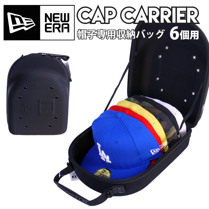 8d7dde5d655583 NEW ERA new era CAP キャップキャリアー 6 useful portable storage キャップキャリアー storage  case CARRIER ...