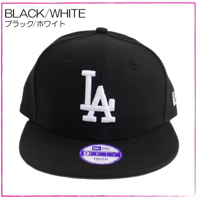 New era kids Los Angeles Dodgers Snapback Cap LA NEW ERA kids child size  Cap small size hat one size fits most NEWERA dance costume child pair KIDS  straight ... 8817c6f452e