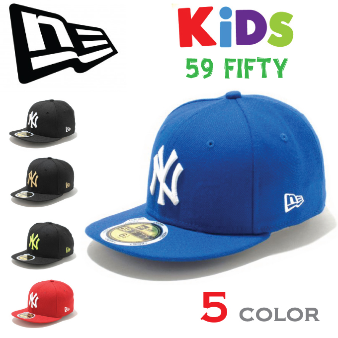 ... get new era new era cap kids youth junior childrens size mens male  womens elementary school ... fc62c3b9d4d