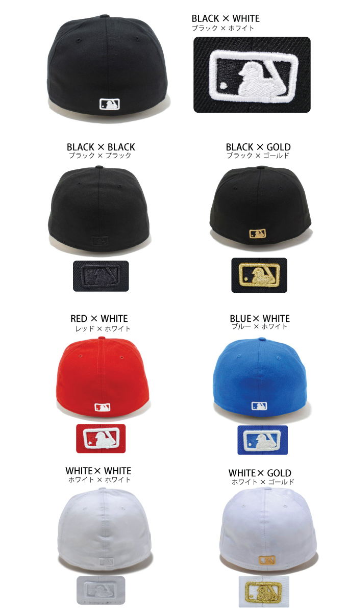 f3d3356621c8a ... free shipping all 8 new era cap new era cap color mlb major league  baseball cap