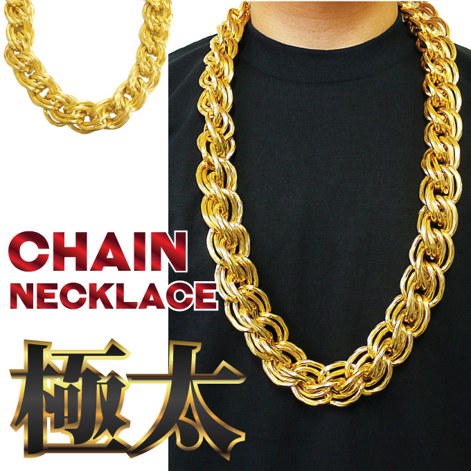 loading gold big length necklace is rope inch thick plated fat itm image s chain
