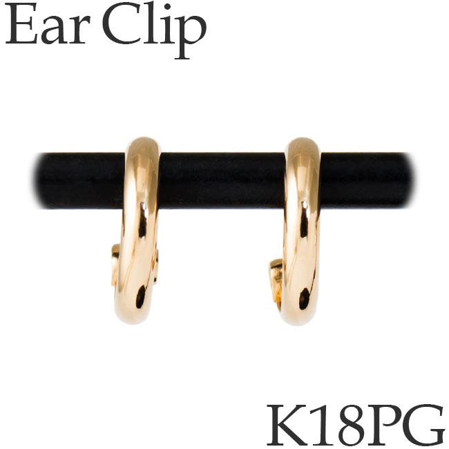ピアスのようなイヤリング イヤクリップ K18ピンクゴールド シンプル K18PG 18KPG 18金 送料無料