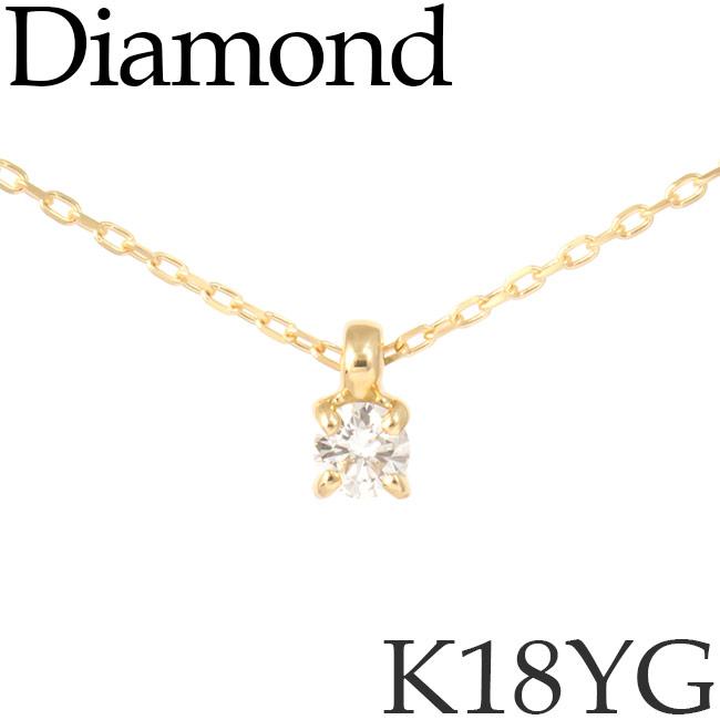 ダイヤモンド ネックレス K18イエローゴールド 4本爪 1粒 カットアズキチェーン シンプル K18YG 18KYG 18金 送料無料