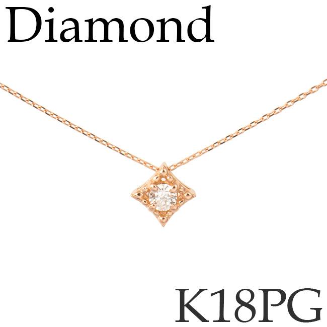 1粒 ダイヤモンド スクエアペンダント ネックレス K18ピンクゴールド カットアズキチェーン シンプル K18PG 18KPG 18金 [kh] 送料無料