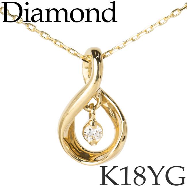 揺れるダイヤモンド ネックレス K18イエローゴールド 1粒 カットアズキチェーン K18YG 18KYG 18金 [kh] 送料無料