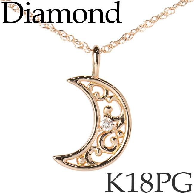 ダイヤモンド ネックレス K18ピンクゴールド 三日月 スクリューチェーン K18PG 18KPG 18金 [kh] 送料無料