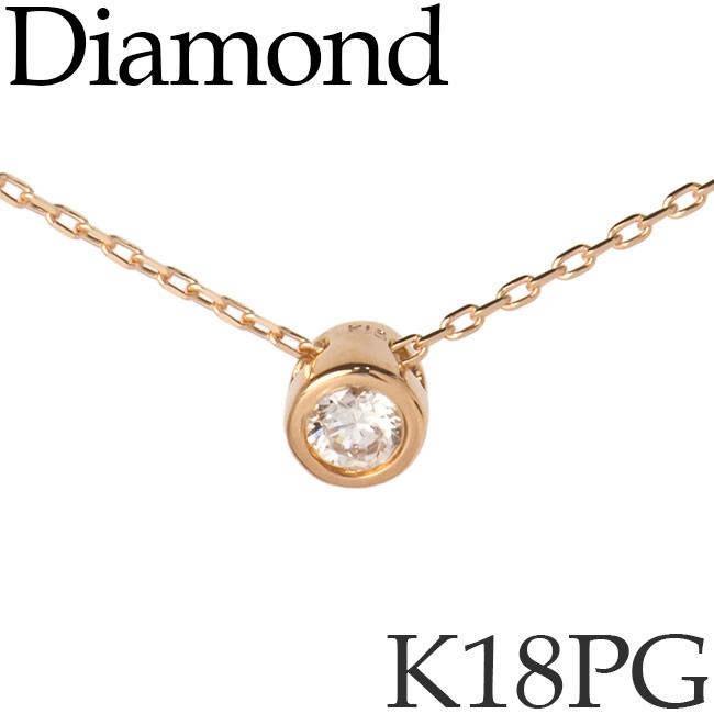 ダイヤモンド ネックレス K18ピンクゴールド 一粒 覆輪 カットアズキチェーン K18PG 18KPG 18金 [kh] 送料無料