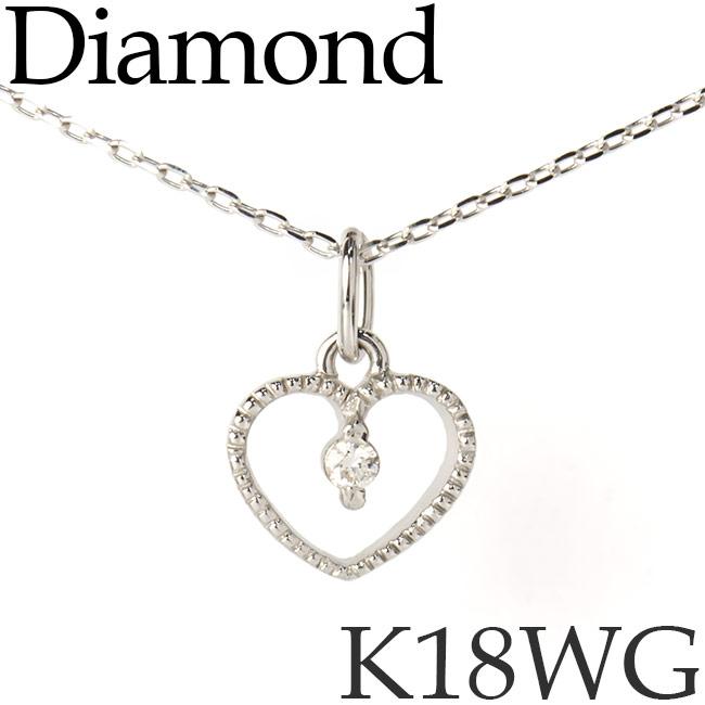 ダイヤモンド ネックレス K18ホワイトゴールド ハート カットアズキチェーン K18WG 18KWG 18金 [kh] 送料無料