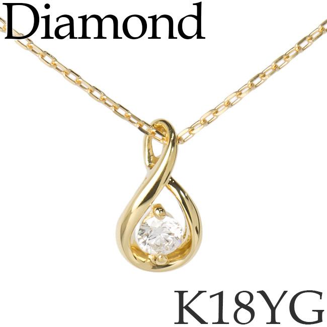 ダイヤモンド ネックレス K18イエローゴールド 1粒 カットアズキチェーン K18YG 18KYG 18金 送料無料 [kh][62178474]