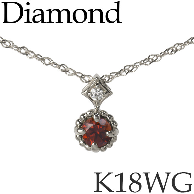 ダイヤモンド ガーネット ネックレス K18ホワイトゴールド スクリューチェーン K18WG 18KWG 18金 [kh] 送料無料