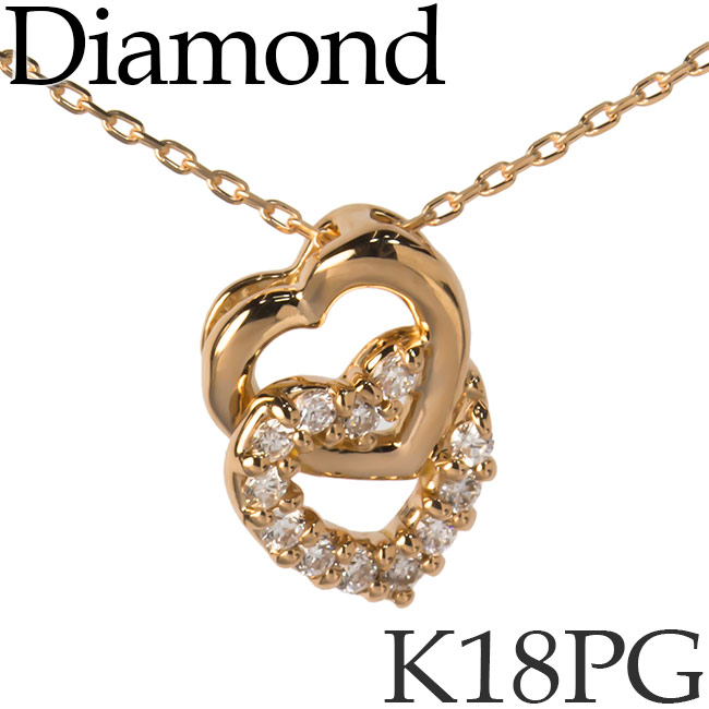 ダイヤモンド ネックレス K18ピンクゴールド ダブルハート カットアズキチェーン K18PG 18KPG 18金 送料無料 [kh][82172654]