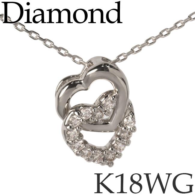 ダイヤモンド ネックレス K18ホワイトゴールド ダブルハート カットアズキチェーン K18WG 18KWG 18金 送料無料 [kh][72172654]