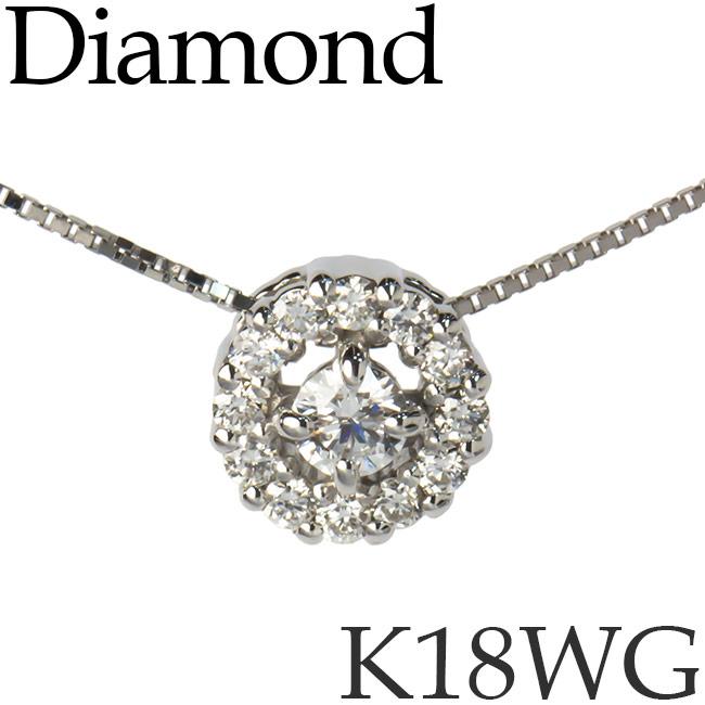ダイヤモンド ネックレス K18ホワイトゴールド ラウンド ベネチアンチェーン K18WG 18KWG 18金 送料無料 [kh]