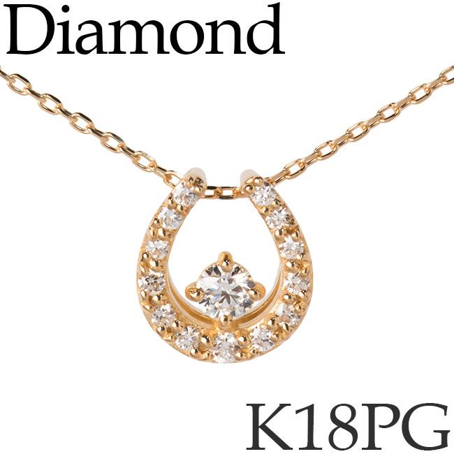 ダイヤモンド ネックレス 馬蹄 ホースシュー K18ピンクゴールド カットアズキチェーン K18PG 18KPG 18金 送料無料