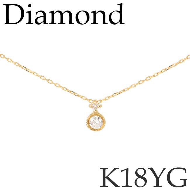 ミル打ち ダイヤモンド ネックレス K18イエローゴールド カットアズキチェーン シンプル K18YG 18KYG 18金 送料無料