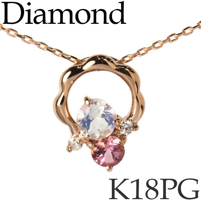 ダイヤモンド ピンクトルマリン ムーンストーン ネックレス K18ピンクゴールド カットアズキチェーン K18PG 18KPG 18金 送料無料
