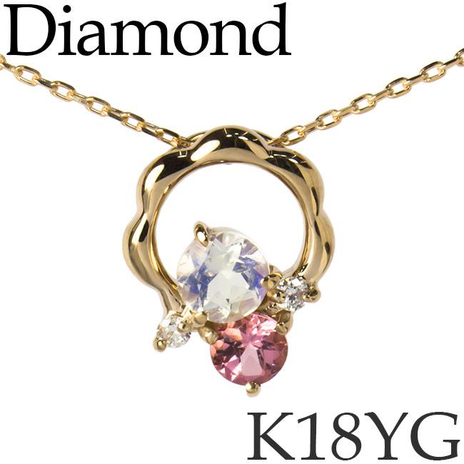 ダイヤモンド ピンクトルマリン ムーンストーン ネックレス K18イエローゴールド カットアズキチェーン K18YG 18KYG 18金 送料無料