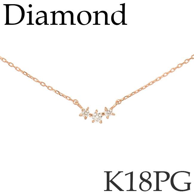スリースター ダイヤモンド ネックレス K18ピンクゴールド カットアズキチェーン シンプル K18PG 18KPG 18金 送料無料 [kh][82174897]