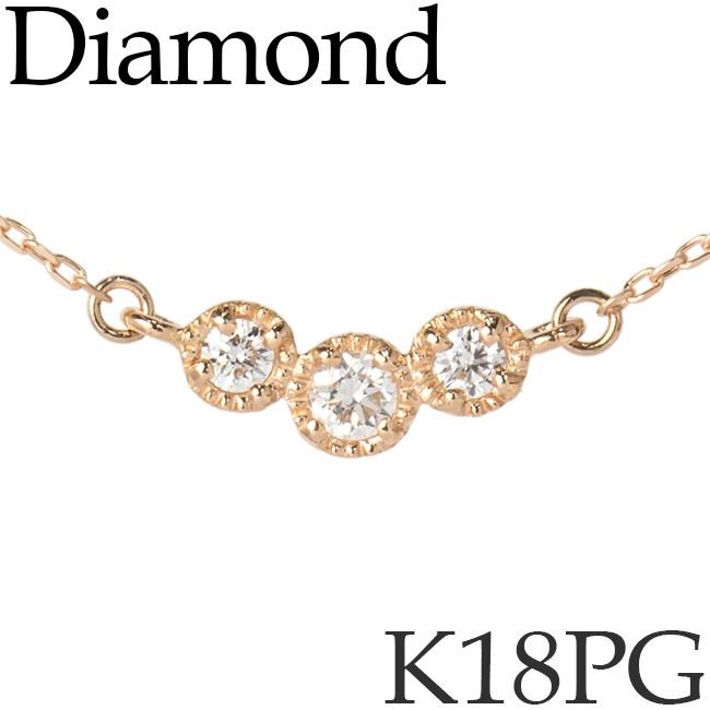 ダイヤモンド ネックレス K18ピンクゴールド 3粒 ミル打ち カットアズキチェーン K18PG 18KPG 18金 送料無料