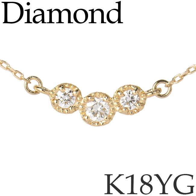 ダイヤモンド ネックレス K18イエローゴールド 3粒 ミル打ち カットアズキチェーン K18YG 18KYG 18金 送料無料 [kh]