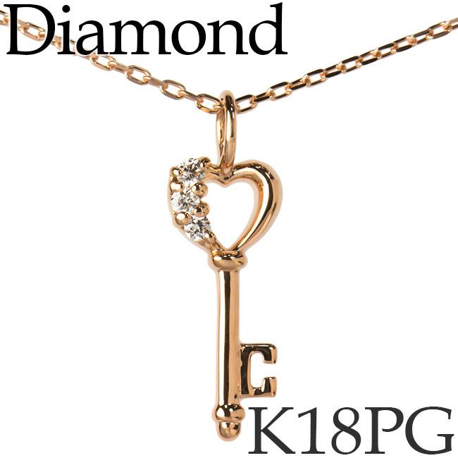ダイヤモンド ネックレス K18ピンクゴールド 鍵 キー カットアズキチェーン K18PG 18KPG 18金 送料無料 [kh][82172652]