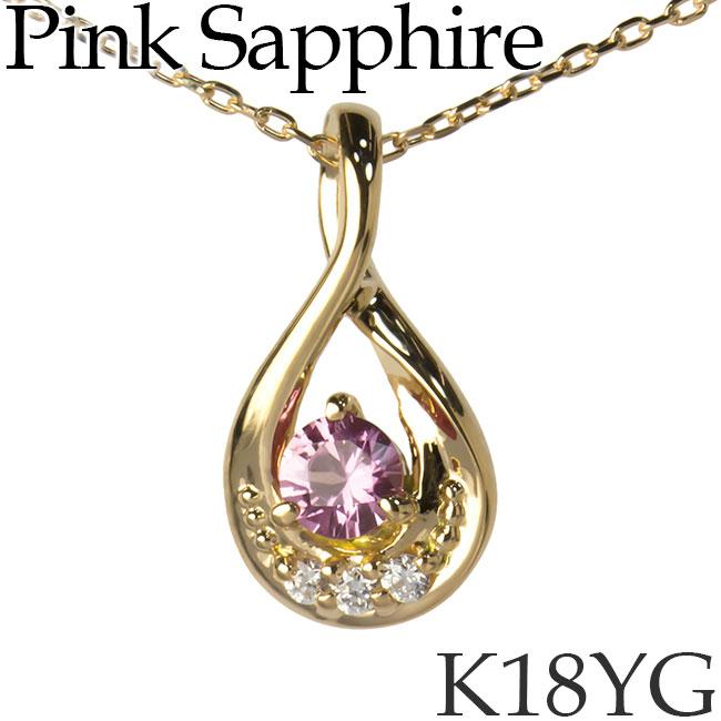 ピンクサファイア ダイヤモンド ネックレス K18イエローゴールド カットアズキチェーン K18YG 18KYG 18金 送料無料 [kh]