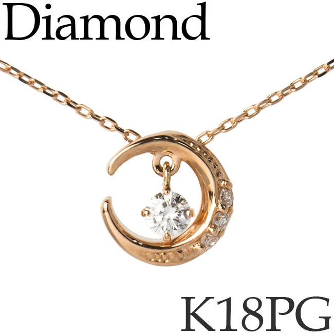 揺れるダイヤモンド ネックレス K18ピンクゴールド 三日月 カットアズキチェーン K18PG 18KPG 18金 [kh] 送料無料