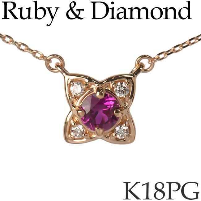 ダイヤモンド ルビー ネックレス K18ピンクゴールド カットアズキチェーン K18PG 18KPG 18金 [kh] 送料無料