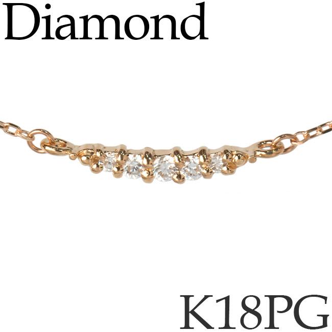 ダイヤモンド ライン ネックレス K18ピンクゴールド カットアズキチェーン K18PG 18KPG 18金 送料無料
