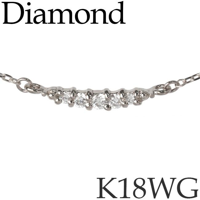 ダイヤモンド ライン ネックレス K18ホワイトゴールド カットアズキチェーン K18WG 18KWG 18金 送料無料