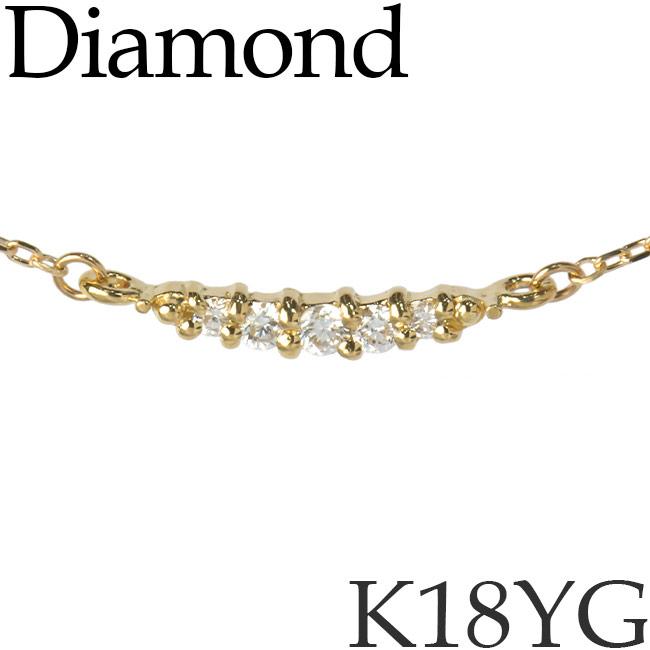 ダイヤモンド ライン ネックレス K18イエローゴールド カットアズキチェーン K18YG 18KYG 18金 送料無料