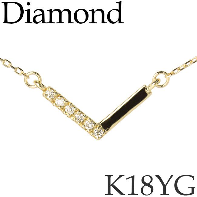 ダイヤモンド ネックレス K18イエローゴールド V型 カットアズキチェーン K18YG 18KYG 18金 [kh] 送料無料