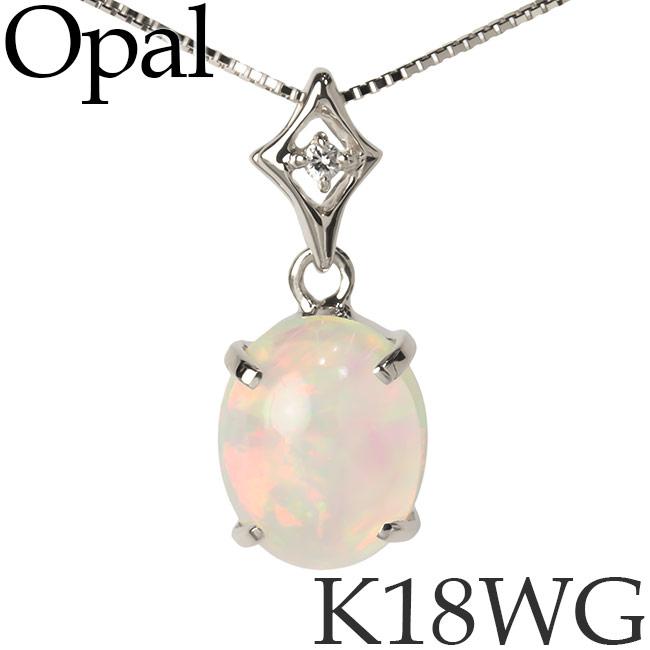 オパール ダイヤモンド ネックレス K18ホワイトゴールド ベネチアンチェーン K18WG 18KWG 18金 送料無料 [kh]