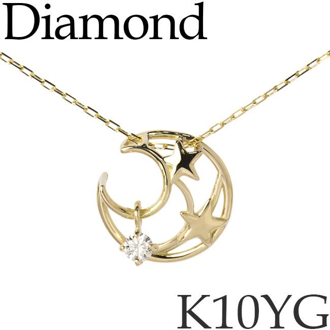 揺れるダイヤモンド ネックレス スイングスター K10イエローゴールド カットアズキチェーン K10YG 10KYG 10金 送料無料