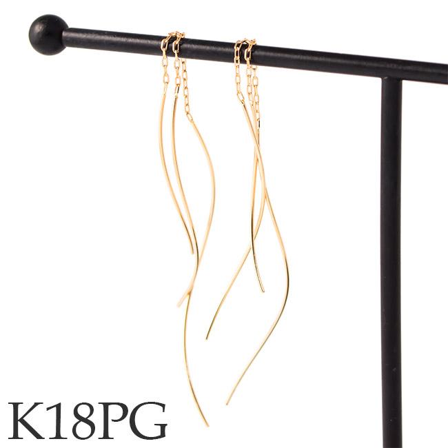 ピアスチャームとしても使えるアメリカンピアス 3ライン K18ピンクゴールド チェーン 地金 K18PG 18KPG 18金 送料無料